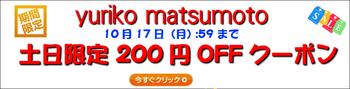 500円OFFクーポン777__1_コピー_15.jpg