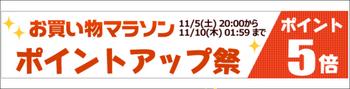 500円OFFクーポン777__1_コピー_22.jpg