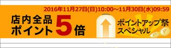 ポイント3倍__1_qコピー_1_コピー_12.jpg